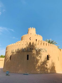 AL AIN CITY TOUR FROM DUBAI WITH LUNCH, CAMEL MARKET ENTRY